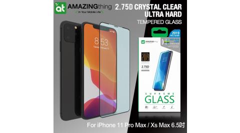 AT iPhone 11 Pro Max / Xs Max 6.5吋 共用款 2.75D抗藍光滿版 SGS認證9H極硬鋼化玻璃膜(黑)
