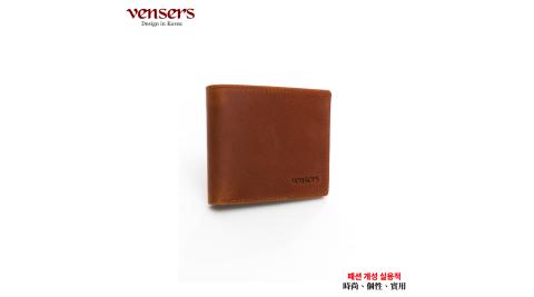 【vensers】小牛皮潮流個性皮夾(TA302802瘋馬皮短夾)