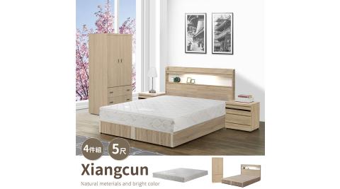 IHouse-香村 日系無印風 床頭、強化床底、天絲硬床、3*6衣櫥四件組 雙人5尺
