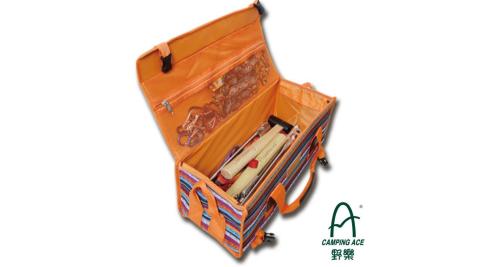 【 Camping Ace 野樂】野樂民族風工具袋 營槌袋/營釘袋/工具袋/裝備袋/收納包