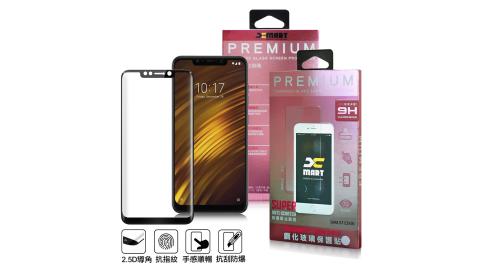 Xmart for Xiaomi小米 POCOPHONE F1 超透滿版 2.5D 鋼化玻璃貼-黑