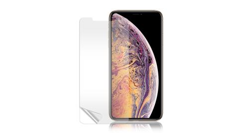 Monia iPhone Xs Max 6.5吋 高透光亮面耐磨保護貼 保護膜(非滿版)