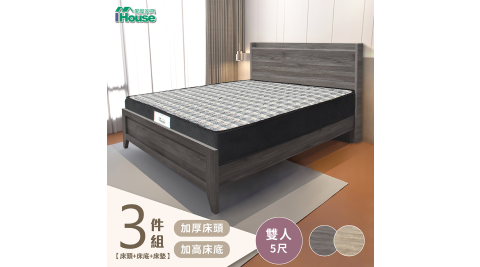 IHouse-楓田 極簡風加厚床頭房間3件組(床頭+鄉村底+床墊)-雙人5尺