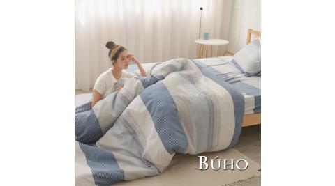 BUHO《北歐假期》單人二件式床包枕套組