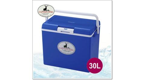 【日本鹿牌 CAPTAIN STAG】日本製 保冷冰箱 30L 冰桶 保冰保溫 行動冰箱 /藍 M-8179
