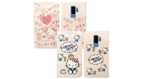 三麗鷗授權 Hello Kitty貓 三星 Samsung Galaxy S9+ / S9 Plus 粉嫩系列彩繪磁力皮套 有吊飾孔