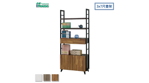 IHouse-凡賽斯3X7尺工業風書櫃