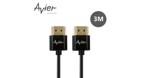 【Avier】HDMI A TO A 超薄極細影音傳輸線(3M)