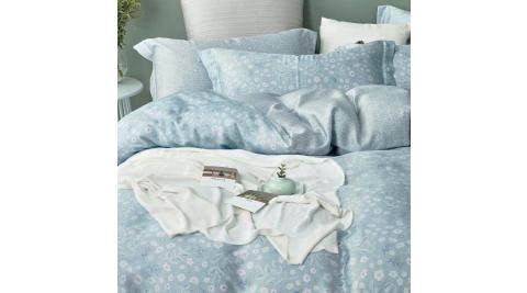 LAMINA 若柔(藍) 100%天絲枕套床包組 加大