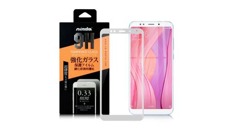 NISDA for Xiaomi 紅米 5 滿版鋼化0.33mm玻璃保護貼-白