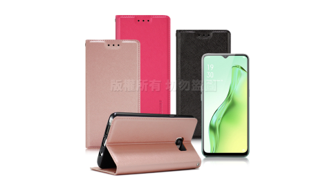 Xmart for OPPO A31 鍾愛原味磁吸皮套