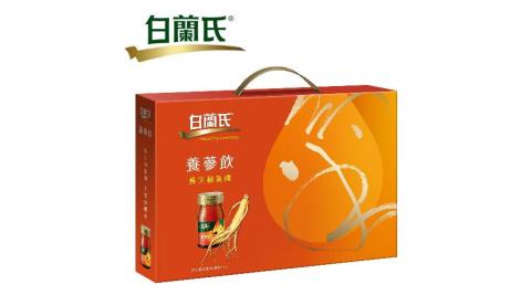 白蘭氏養蔘飲禮盒(60mx8入)6盒