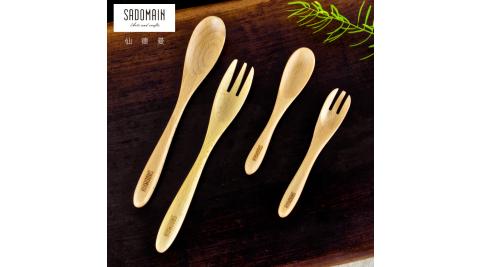 【仙德曼 SADOMAIN】山毛櫸原木餐具下午茶匙叉組(4入組))