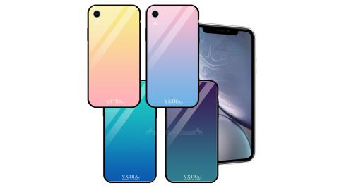 VXTRA iPhone XR 6.1吋 玻璃鏡面防滑全包保護殼 手機殼 有吊飾孔 漸層系列
