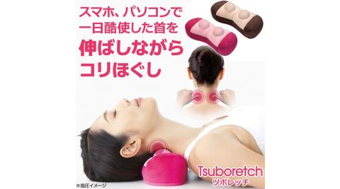 日本【alphax】指壓放鬆美姿枕 (粉色、非電動)