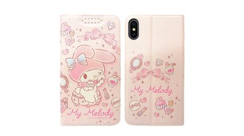 三麗鷗授權 美樂蒂 iPhone Xs X 5.8吋 粉嫩系列彩繪磁力皮套(粉撲) 有吊飾孔