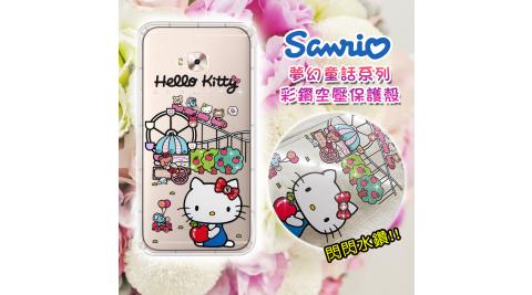 三麗鷗授權 Hello Kitty ASUS ZenFone 4 Selfie Pro ZD552KL 夢幻童話 彩鑽氣墊保護殼(遊樂園)