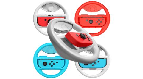 【BASEUS】倍思 Nintendo Switch副廠 任天堂 遊戲手柄 方向盤 托架 左右手把 -一組兩入