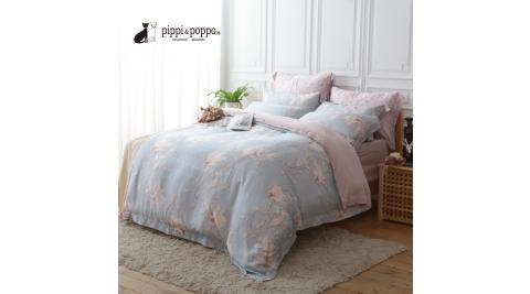 【pippi & poppo】兩用被床包組 / 60支銀纖維天絲™100%萊賽爾纖維 / 雙人加大6X6.2尺 / 花間輕落