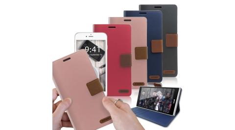 X mart Apple iPhone 8+ / iP7 Plus 5.5吋 時尚浪漫風支架皮套