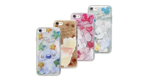 迪士尼Disney 正版授權 iPhone 7/iPhone 8 閃粉雙料保護殼