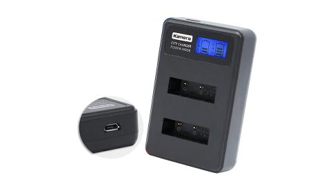 Kamera佳美能 液晶雙槽充電器 for Sony NP-FW50 (一次充兩顆電池) 行動電源也能充