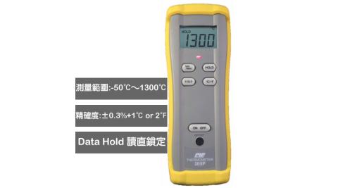 CIE-305P K-Type 數字溫度計