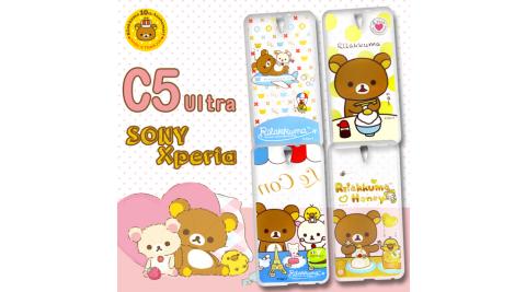 日本授權正版拉拉熊/Rilakkuma★Sony Xperia C5 Ultra E5553 大大機 透明彩繪手機殼