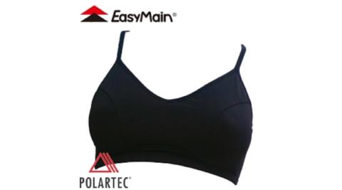 【EasyMain 衣力美】M002/ME00002 頂級彈性快乾運動胸衣(細肩帶) 黑/運動內衣/吸濕排汗/台灣製