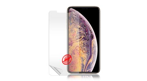 Monia iPhone Xs Max 6.5吋 防眩光霧面耐磨保護貼 保護膜 (非滿版)