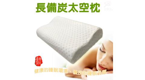 竹備長炭記憶枕57x36cm太空枕超柔軟透氣不易變形台灣製造金德恩