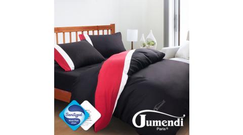 原售1180↘【Jumendi-水鑽之星.黑】台灣製防蹣抗菌被套床包組-雙人