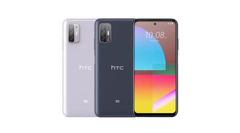 HTC Desire 21 Pro (8G/128G) 6.7吋5G雙卡美拍機※送空壓殼+指環扣※