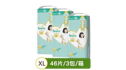 【幫寶適】一級幫 拉拉褲增量版(褲型)境內版-XL(46片x3包,共138片/箱)