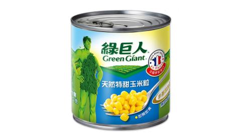 【限時搶購】【綠巨人】天然特甜玉米粒340gX3罐