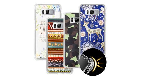 VXTRA 三星 Samsung Galaxy S8 彩繪夢想 四角防護空壓氣墊殼 手機殼