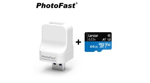 Photofast PhotoCube 安卓專用 備份方塊【含64GB記憶卡】