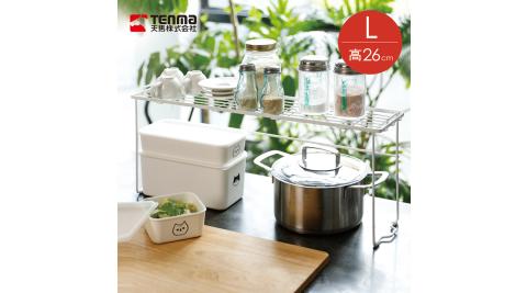 【日本天馬】廚房系列爐邊置物架(高26cm)-L