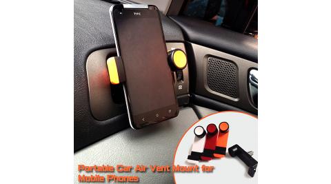 4入汽車專用4抓式360度手機支架隨機色/固定架/導航架/適用3.5吋~6.3吋/冷氣口