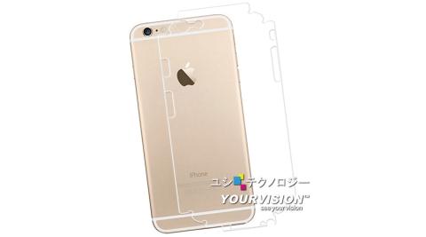 iPhone 6 4.7吋 側邊蝶翼加強型抗污防指紋機身背膜 保護貼(2入)