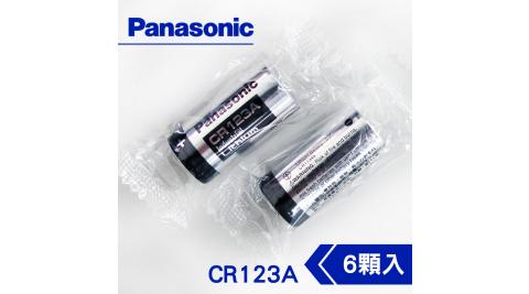Panasonic 國際牌 CR123A CR-123 一次性鋰電池(6顆入-無吊卡密封包裝)