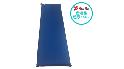 【Foam Tex】7619-257 自動充氣睡墊 193X63.5X厚8.89CM 露營 止滑 單人睡墊