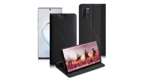 Xmart for 三星 Samsung Galaxy Note10+ 渴望完美真皮磁吸皮套