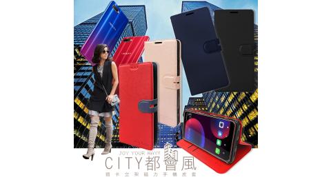 CITY都會風 OPPO AX7 Pro 插卡立架磁力手機皮套 有吊飾孔