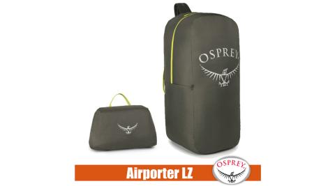 美國OSPREY新款AirporterLZ大背包L號多功能裝備袋背包登山背包托運袋行李袋旅遊暗影灰