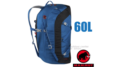 【瑞士 MAMMUT 長毛象】Cargo Light 60L 超輕量可拆式透氣耐磨裝備袋.可當背包.手提包/03880-5611 黯青
