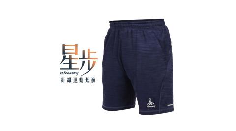 HODARLA 男女星步針織運動短褲-慢跑 路跑 台灣製 麻花藍@3152402@