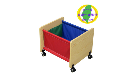 【孩子國】移動式木質收納籃