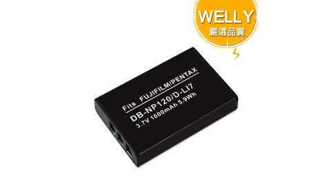 WELLY Fujifilm NP120 / PENTAX D-LI7 DLi7 高容量防爆相機鋰電池 finePix M603 F11 F10 / Optio 550 750Z MX MX4