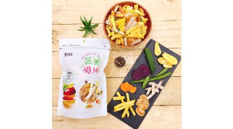 【味覺生機】蔬果脆片包3包(160g/包)